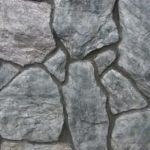 Натуральный камень